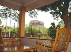 Hotel photo: Sigiriya Rest House
