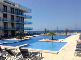 Hotel Photo: Apartotel Skyline Menorca ****