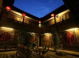 Tonghua Hostel-Xinyu (Chinese Only) Lijiang China