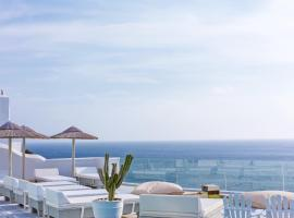 Greco Philia Hotel Boutique Mykonos Elia Beach Greece