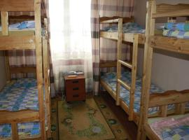 Hotel Photo: Tabi Station Guesthouse
