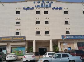 Hotel Photo: Al Malqa ApartHotel