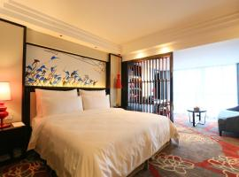 Hotel Photo: Chongqing Dongmo Hotel