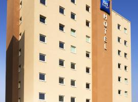 ibis Budget Luxembourg Sud Livange Luxembourg