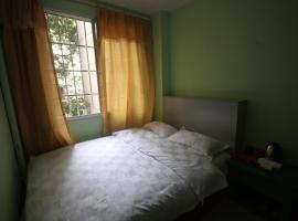 A picture of the hotel: Xiaduo Garden hostel
