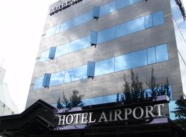 Hotel Photo: Hotel Airport