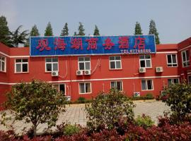 Hotel Photo: Qingdao Guanhaichao Business Hotel
