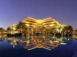 A picture of the hotel: Mövenpick Hotel Bahrain