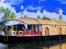 Riverland House Boat Alleppey India