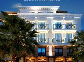 Hotel Photo: Electra Palace Athens