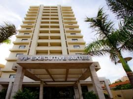Hotel Photo: Vip Executive Suites Maputo