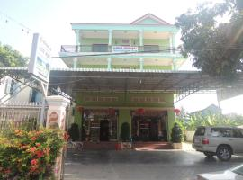 Hotel Photo: Heng Sophea Guest House