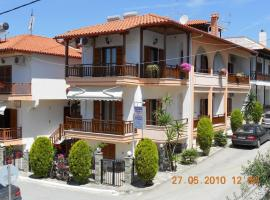 Pension Amanatidis Ouranoupoli Greece