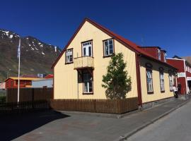 Hotel Photo: Gamla Guesthouse