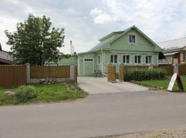 Hotel Photo: Guest House at Spass