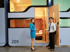 Hotel Photo: VATC Sleep Pod Terminal 2