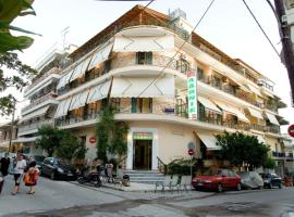Hotel Adonis Loutra Edipsou Hy Lạp