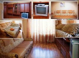 Babylon Apartments on Prospekt Myru Rivne Ukraine