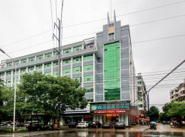 A picture of the hotel: City Comfort Inn Wenxing Avenue