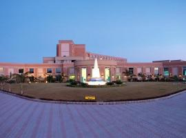 Hotel Photo: Aveda Hotel - Ludhiana