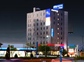 Hotel Photo: City Express Plus Satelite