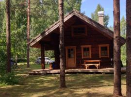 Hotel Photo: Aadama Holiday Home