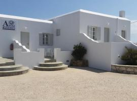 Anixi Apartments Mýkonos City Greece