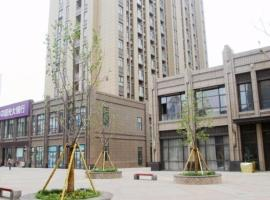 ShenHao Exquisiteness Service Apartment Qingdao China