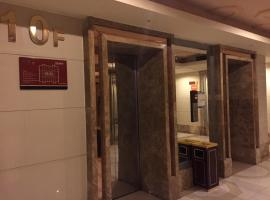 A picture of the hotel: Shenzhen Holiday Hotel Apartment