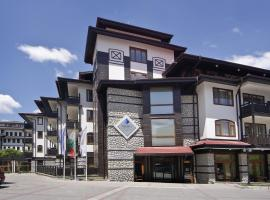 Astera Bansko Apartment Tourist Complex & SPA Bansko Bulgaria