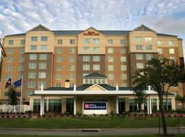 Hotel Photo: Hilton Garden Inn Houston/Galleria Area