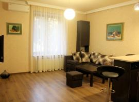 Hotel Photo: Stay In Heart Of Yerevan