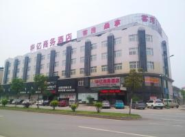 A picture of the hotel: Huayi Business Hotel