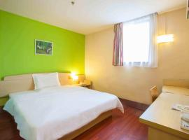 Hotel Photo: 7Days Inn Wuhan Wuhan Plaza Second Branch