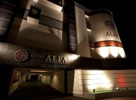 Hotel Alfa Kyoto (Adult Only) Kyoto Japan