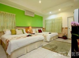 Hotel Photo: Hualien Hai Bin Homestay