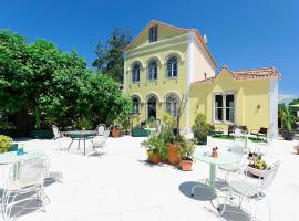 A picture of the hotel: Hotel Nova Sintra