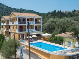 Summertime Inn Nikiana اليونان