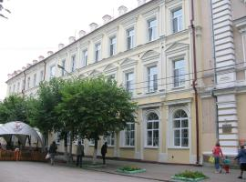 Hotel Photo: Central Apartments Smolensk