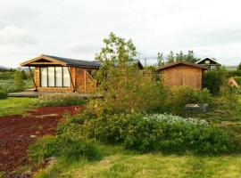 Hotel Photo: Thingvellir Lake Cottage