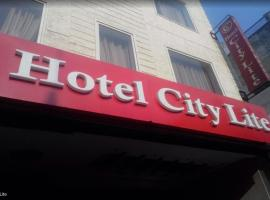 Hotel photo: Hotel City Lite