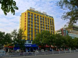 Hotel photo: Tai'an Luke 88 Business Hotel Dadu