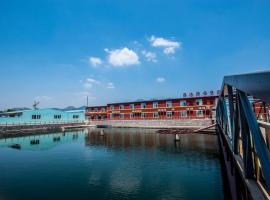 Hotel Photo: Laoshan Shengda Hotel