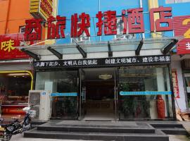 Hotel photo: Tai'an Business Travel Hotel