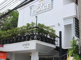 Hotel Photo: SP.Place Hotel