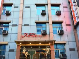 Hotel Aster Inn New Delhi India