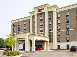 Hotel Photo: Hampton Inn by Hilton Ottawa Airport