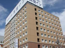 A picture of the hotel: Toyoko Inn Keio-sen Hashimoto-eki Kita-guchi