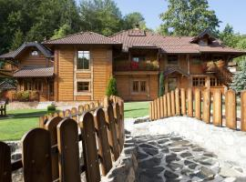 Hotel Photo: Villa Zlatibor Resort