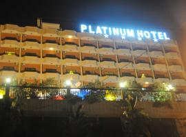 A picture of the hotel: Platinum Hotel